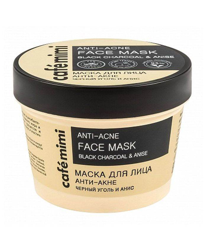 Cafe Mimi Üz üçün Anti-Akne Maska