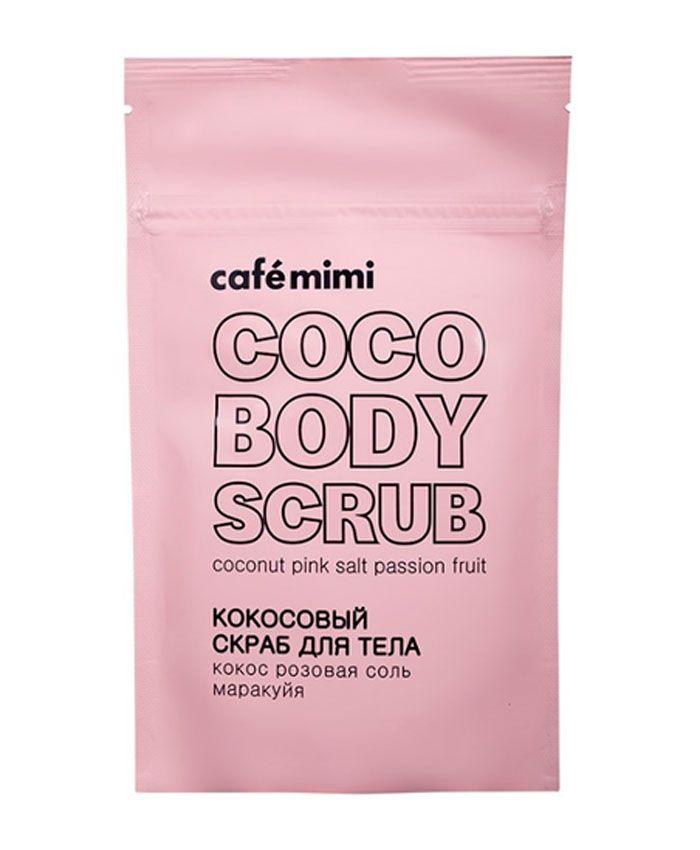 Cafe Mimi Скраб для Тела Кокос Розовая Соль Маракуйя