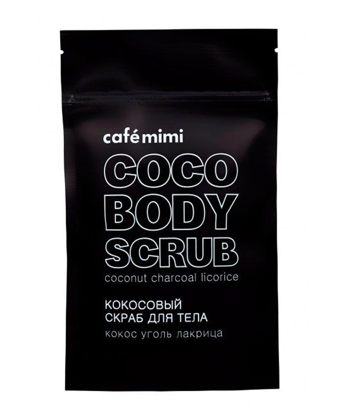 Cafe Mimi Üz və Bədən üçün Skrab Kokos Kömür Lakrisa