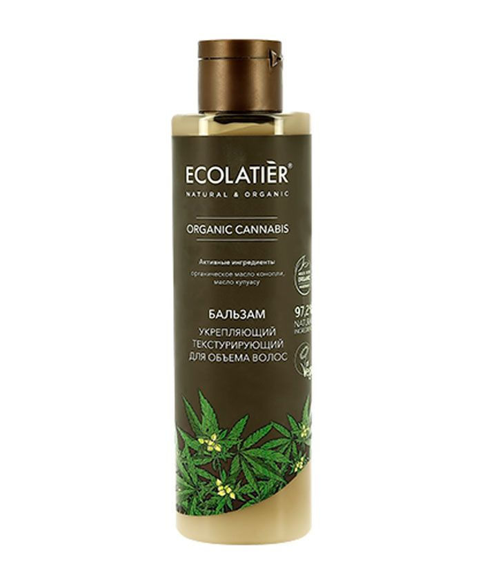 Ecolatier Бальзам для Объема Волос