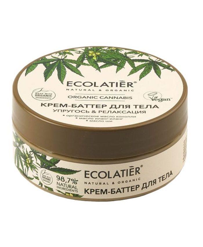 Ecolatier Organic Cannabis Bədən üçün Krem Elastiklik və Relaksasiya
