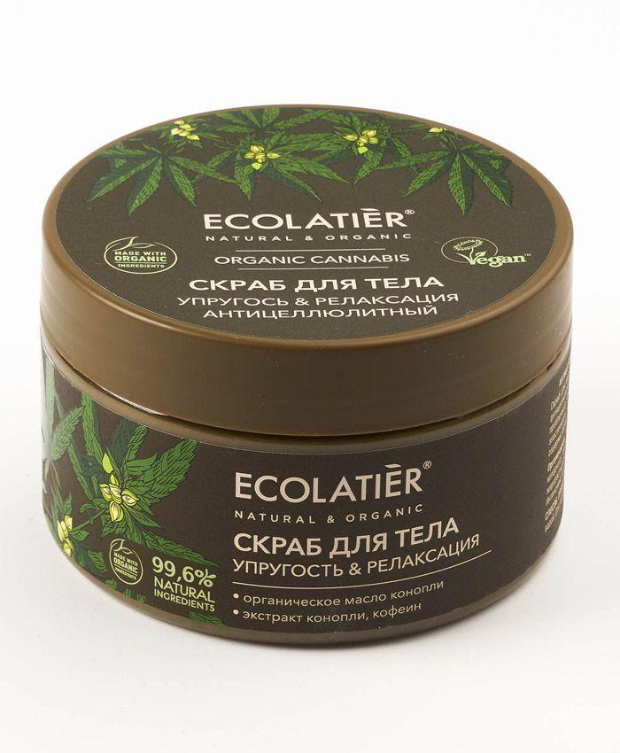 Ecolatier Organic Cannabis Bədən üçün Sellülitə qarşı Skrab